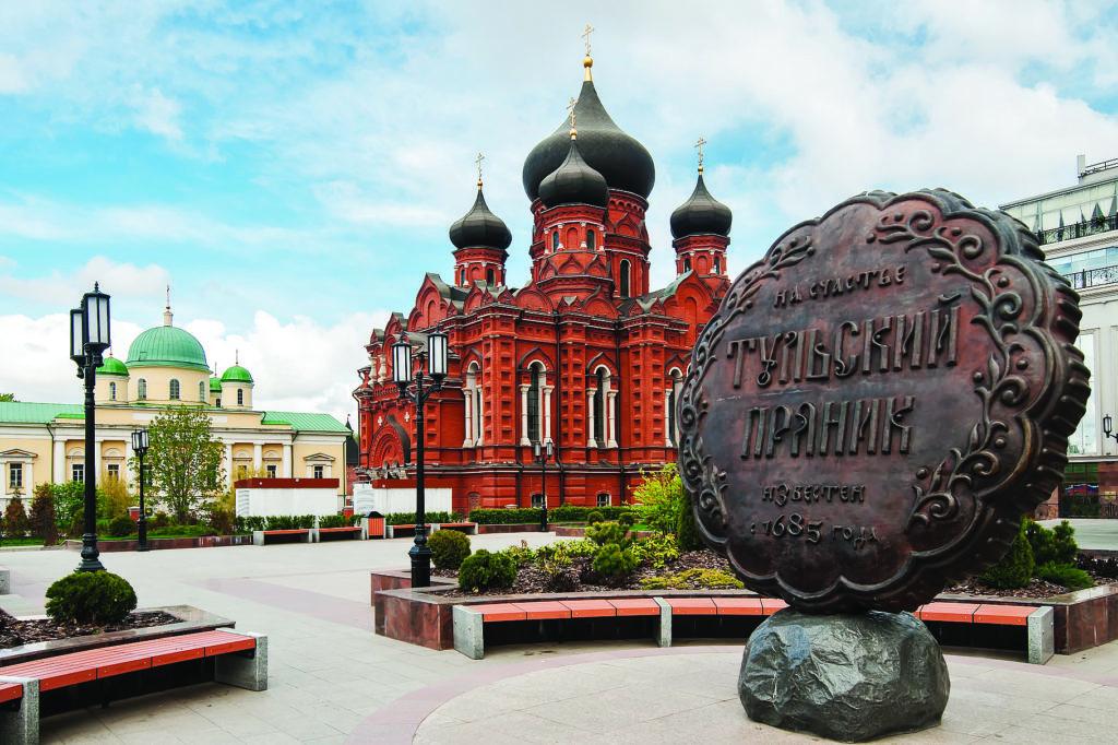 История пряника. По русским городам…