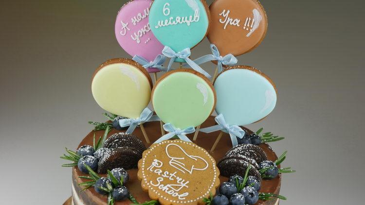 Шоколадный торт на день рождения!
