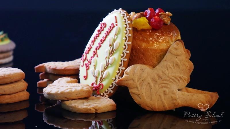 Печенье «Пасхальные жаворонки»